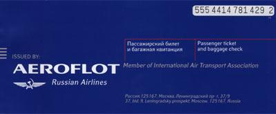 Билеты На Самолет Дешевые Аэрофлот